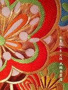色打掛 「川島織物」 晴れの日の本物の花嫁衣装